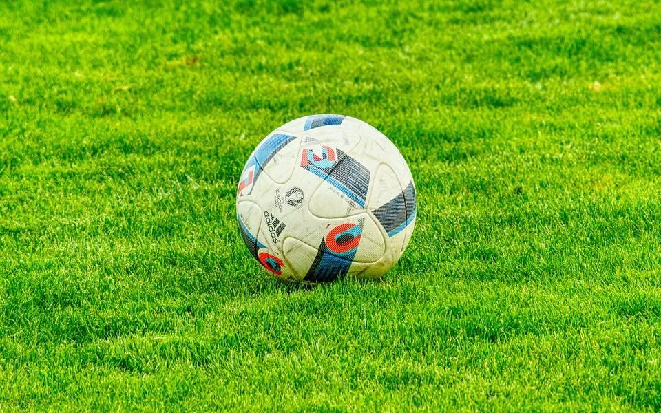 Aktuelle Fussballergebnisse